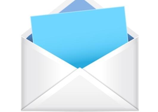 Nyhetsbrev fra IGS kommer èn gang i måneden.
