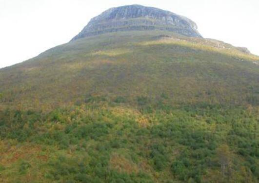 N Norway mountain site