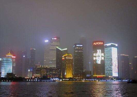 Sjølv om ein kan føla seg liten i millionbyar som Beijing og Shanghai, er...